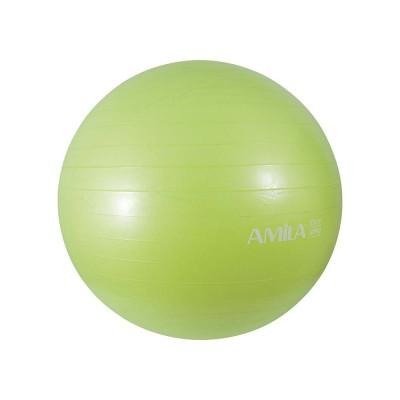 Μπάλα γυμναστικής 75cm - 1800gr - Πράσινη