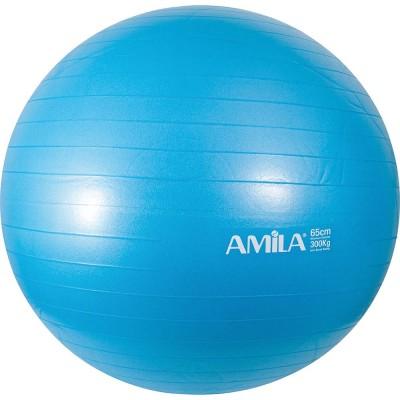 Μπάλα γυμναστικής - 65cm - 1200gr