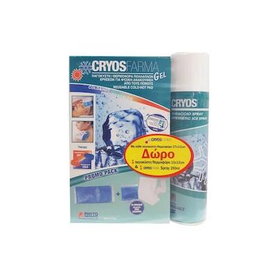 Προσφορά - 2 θερμά/ψυχρά επιθέματα + spray Cryos 250ml
