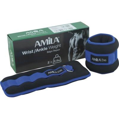 Βάρη άκρων Nylon 2x2,00kg σε κουτί Amila