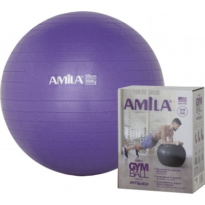 Μπάλα γυμναστικής 55cm -1000gr - Μωβ σε κουτι
